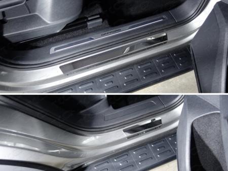 Volkswagen Tiguan 2017- Накладки на пороги внешние (лист зеркальный) 4шт